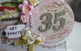 С днем свадьбы 35 лет. Поздравления на Полотняную свадьбу (35 лет свадьбы)