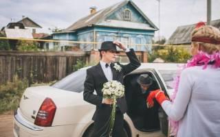 Необычный выкуп невесты: сценарии к квестам жениха! Самые лучшие современные идеи для выкупа невесты