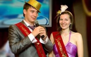 Конкурсы на свадьбу без тамады: прикольные развлечения для гостей за столом. Задорные конкурсы на годовщину свадьбы