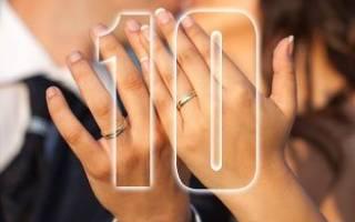Подарок на 10 свадьбы. Что подарить на оловянную свадьбу (10 лет)