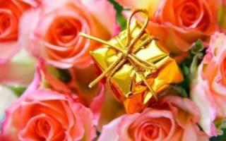 Какой подарок подарить на розовую свадьбу. Список идей. Десять лет свадьбы