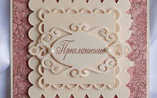 Поздравление на свадьбу которая состоится 10 сентября. Приглашение на свадьбу: текст пригласительных