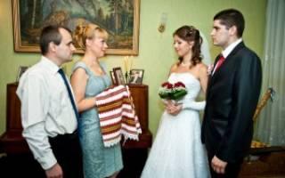 Обряд родительского благословения перед свадьбой. Можно ли делать благословение молодых некрещенным? Родительское разрешение жениху жениться