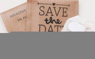 Идеи свадебных приглашений — фото. Save the date: необычные приглашения на свадьбу