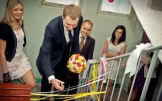 Выкуп невесты — конкурсы для жениха. Конкурсы для жениха в квартире невесты. Рыцарь на белом коне