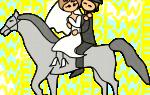 В каком стиле организовать свадьбу. Модные стили свадеб. Организация свадьбы своими руками: фото и идеи для безупречного торжества. Как выбрать стиль свадьбы