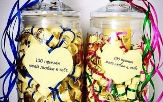 Что подарить паре 10 лет свадьбы. Что подарить на розовую свадьбу мужу. Универсальные подарки для пары на годовщину свадьбы