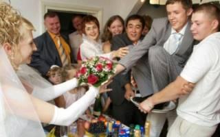 Шуточный и прикольный сценарий для выкупа невесты. Идеи для выкупа невесты