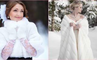 Свадебный зимний наряд невесты не пышное. В чем пойти зимой на свадьбу