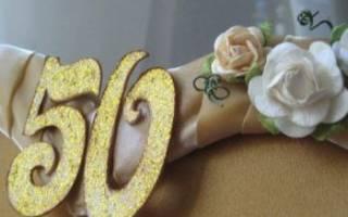 Поздравление с золотым юбилеем свадьбы. Поздравления на Золотая свадьба (50 лет свадьбы) в прозе. Поздравление родителям с золотой свадьбой