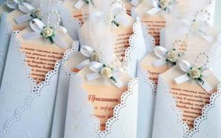 Красивые пригласительные на свадьбу своими руками. Эксклюзивные пригласительные на свадьбу — скрапбукинг своими руками. Пригласительный билет в виде афиши
