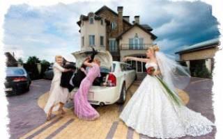 Традиции и приметы актуальные сейчас. Магические обряды, приметы и ритуалы на свадьбу