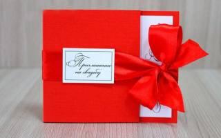 Креативные пригласительные на свадьбу, пошаговые инструкции и лучшие идеи. Необычные пригласительные на свадьбу