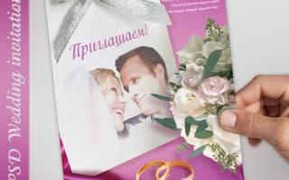 Psd пригласительные на свадьбу. Простое и элегантное свадебное приглашение. От плоских стандартов – к объему