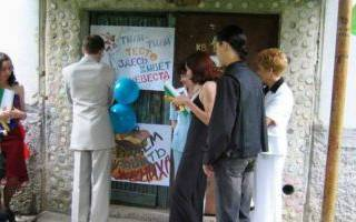 Традиции выкупа невесты: современный сценарий и плакаты. Свадебные плакаты на выкуп невесты