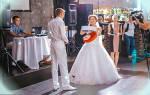 Свадебный подарок для жениха от невесты и невесте от жениха. Свадебные сюрпризы – чем удивить гостей и молодоженов