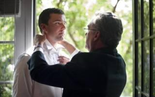 Поздравления на свадьбу от родителей жениха в прозе. Поздравления на свадьбу от отца невесты, жениха в прозе