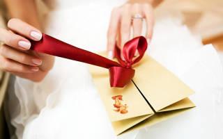 Оригинальный подарок на свадьбу. Сюрпризы на свадьбу молодоженам от друзей, подружек невесты, родителей, сестры, лучшей подруги, родственников: оригинальные идеи. Какой сюрприз сделать жениху от невесты и невесте от жениха на свадьбе: лучшие идеи свадебны