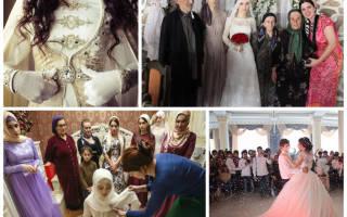 Свадебные обычаи чеченцев. Чеченская свадьба — традиции и обычаи