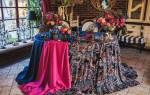Оформление свадьбы в восточном стили. Свадьба в восточном стиле – сказка наяву. Оформление восточной свадьбы