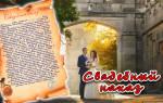 Наказ гостям на свадьбе. Свадьба — сценарии и правила. Коллекция свадебных поздравлений и тостов