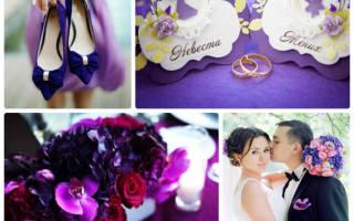 Украшение свадебного стола сирень. Букет на фиолетовой свадьбе. Столы для гостей