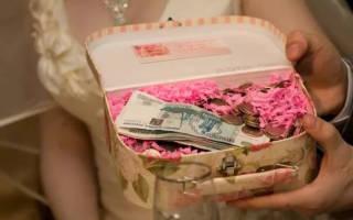 Что говорят на свадьбе когда дарят деньги. Вручение денег на свадьбу