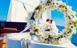 Рассекая волны… Свадьба на яхте