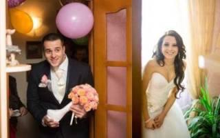 Конкурсы для выкупа невесты на свадьбе. Выкуп невесты в частном доме
