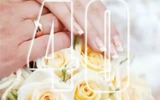 40 лет семейной жизни какая свадьба. Что подарить на рубиновую свадьбу родителям
