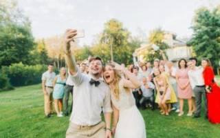 Сценарий свадьбы без тамады. Сценарий свадьбы без тамады (для небольшой компании)