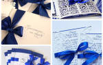 Свадьба в синем цвете: оформление зала, жених и невеста. Оформление синей свадьбы: необычные современные идеи