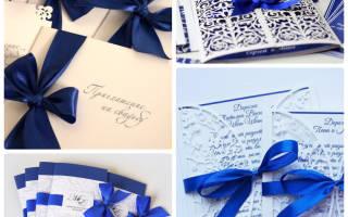 Свадебные украшения в синем цвете. Синяя свадьба — оформление цветом. Наряды молодоженов на синюю свадьбу